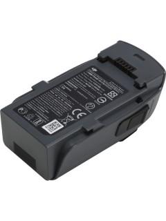 Bateria Extra DJI para Drone Spark - Detalhes