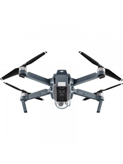 Drone DJI Mavic Pro - Detalhes